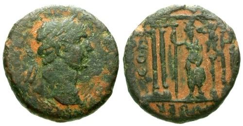 Ancient Coins - aVF/VF Trajan AE27 Phoenicia Berytus / Temple / Interesting Legend Error