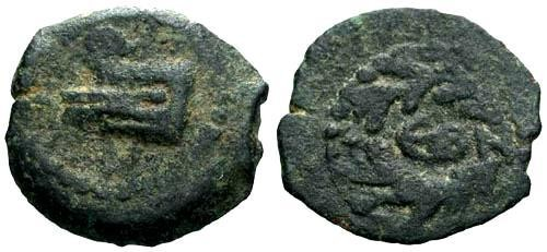 Ancient Coins - VF/VF Herod Archelaus Prutah / Prow