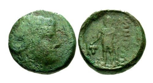 Ancient Coins - F/F Thrace Maroneia AE16 / Dionysos