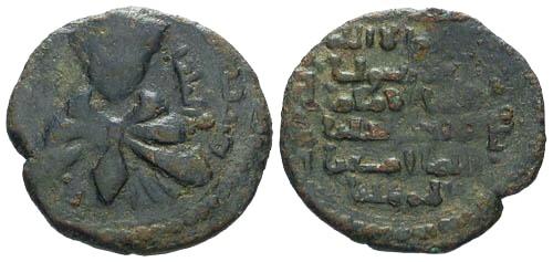 Ancient Coins - F/F Ayyubid Principality of Jazirah Najm al-din Ayyub AE Dirham