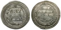 World Coins - Umayyad Caliphate. Hisham bin ´Abd al-Malik AR Dirhem