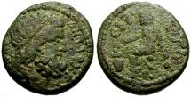 Ancient Coins - Syria, Seleucia and Pieria, Antioch Pseudo-Autonomous Issue Time of Nero Æ20 / Voting Scene