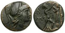 Ancient Coins - Kings of Macedon.  Antigonos Gonatas Æ16 / Pan Erecting Trophy