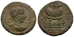 Ancient Coins - Valerian I. Syria-Coele. Heliopolis Æ26 / Prize Crown on Table