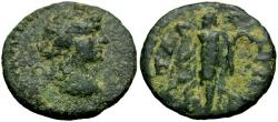Ancient Coins - Lydia. Attalea. Anonymous Issue Æ16 / Dionysos