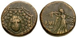Ancient Coins - Pontos. Amisos. Time of Mithradates VI Eupator Æ19 / Aegis