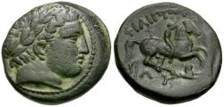 Ancient Coins - Kings of Thrace. Lysimachos (305-281). In the Name of Philip II Æ18 / Youth on Horseback