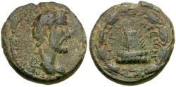 Ancient Coins - Antoninus Pius (AD 138-161). Commagene. Zeugma Æ19 / Temple with Sacred Grove