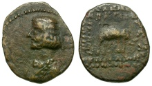 Ancient Coins - Kings of Parthia.  Mithradates III Æ Tetrachalkous / Elephant