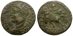 Ancient Coins - Gallienus.  Caria. Aphrodisias Æ26 / Emperor on Horseback