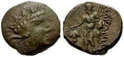 Ancient Coins - Thrace, Maroneia Æ15 / Dionysos