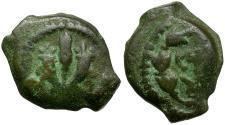 Ancient Coins - Kings of Judaea. Mattathias Antigonus Æ Prutah / Double Cornucopia