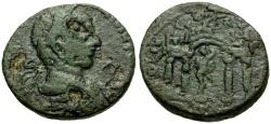 Ancient Coins - Elagabalus, Phoenicia, Berytus Æ24 / Statue of Marsyas in Temple