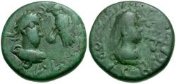 Ancient Coins - Bosporian Kings. Rhescuporis V and Licinius I Æ Stater