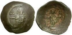 Ancient Coins - *Sear 1964* Byzantine Empire Manuel I Billon Trachy / Virgin