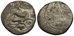 Ancient Coins - Illyria. Dyrrhachion. Uncertain Magistrate AR Drachm / Cow Suckling Calf