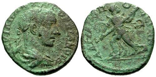 Ancient Coins - aVF/aVF Gordian III AE26 Thrace Hadrianopolis / Artemis and Torch