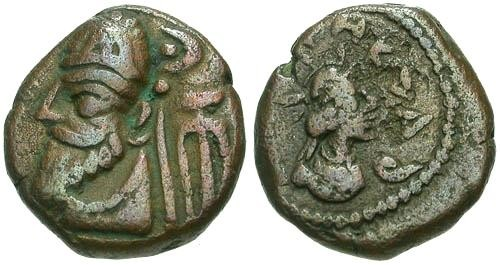 Ancient Coins - VF/VF Elymais Orodes I  AE Drachm /  Bust of Artemis