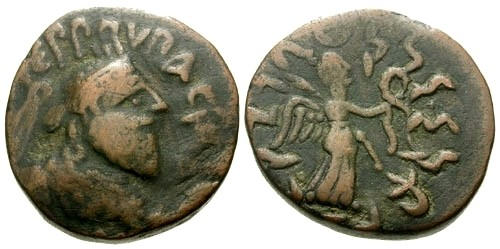 Ancient Coins - VF/VF Indo Parthian Kings Gondophares AE Tetradrachm