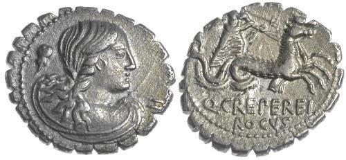 Ancient Coins - 72 BC nEF/nEF Crepereia 1 Roman Republic AR Denarius Rare Neptune Seahorse biga