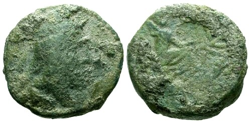 Ancient Coins - F/F Kings of Armenia Tigranes II AE17 / Tyche