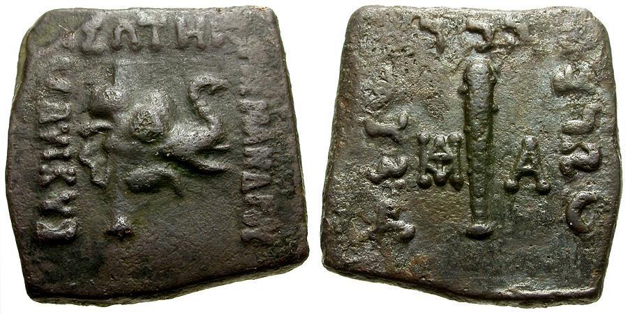 Ancient Coins - Kings of Baktria.  Menander I Soter Æ Chalkous / Elephant Head