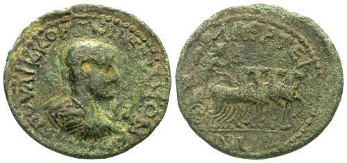 Ancient Coins - aVF/aVF Valerian AE32 Laertes Cilicia / Nike in Quadriga