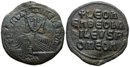 Ancient Coins - gF/aVF Leo VI the Wise Follis