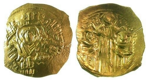 Ancient Coins - aEF/aEF Andronikos II and Michael IX Gold Hyperpyron