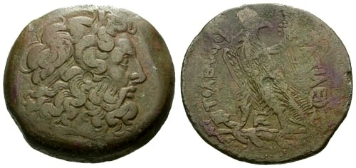 Ancient Coins - VF/gF Kings of Egypt Ptolemy IV AE40