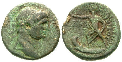 Ancient Coins - VF/VF Trajan AE24 Phoenicia Sidon / Cadmus on Galley