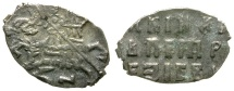 World Coins - Russia. Peter I the Great AR Wire Kopek