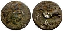 Ancient Coins - 76 BC - Roman Republic L. Lucretius Trio. Fouree Core of an AR Denarius / Eros riding Dolphin