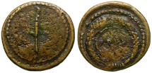 Ancient Coins - Roman Empire. Anonymous. Time of Domitian to Antoninus Pius Æ Tessera / Wreath and Sceptre