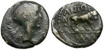 Ancient Coins - Roman Imperatorial. Mark Antony with M. Aemilius Lepidus AR Quinarius / Lion