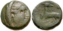 Ancient Coins - Ionia. Ephesus in the name of Arsinoe II Æ15 / Arsinoe