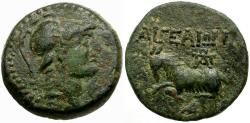 Ancient Coins - Cilicia. Aigeai Æ17 / Athena and Goat