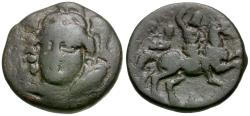 Ancient Coins - Thessaly. Pharsalos Æ18 / Horseman with Footman