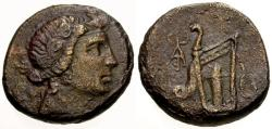 Ancient Coins - Pontic Kings of the Bosporus. Mithradates VI Eupator. Makhares Governor of the Bosporos Æ Obol / Bow Case