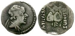 Ancient Coins - gF+/F Kings of Baktria, Eukratides I AR Obol / Caps of the Dioscuri