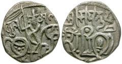 Ancient Coins - India. Tomaras of Dhillika. Ananga Pala Deva (1130-1145) Billon Jital