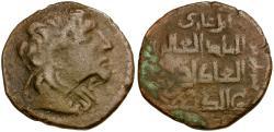 World Coins - Islamic. Anatolia & al-Jazira (Post-Seljuk). Artuqids of Mardin. Husam al-Din Timurtash Æ Dirhem