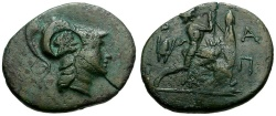 Ancient Coins - Kings of Macedon.  Antigonos II Gonatas. Amphipolis mint Æ20 / Pan Erecting Trophy