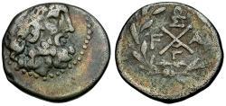 Ancient Coins - Achaia. Achaian League. Elis AR Triobol