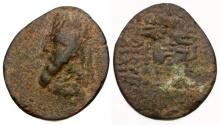 Ancient Coins - Kings of Parthia. Mithradates II Æ Fouree Drachm Core