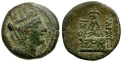 Ancient Coins - Cilicia. Tarsos Æ19 / Pyre of Sandan