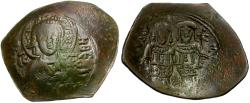 Ancient Coins - *Sear 2012* Byzantine Empire. Alexius III Angelus-Comnenus Billon Aspron Trachy