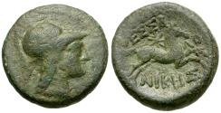Ancient Coins - Macedonia. Thessalonica Æ17 / Horse
