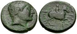 Ancient Coins - Thessaly. Methylion Æ19 / Horseman