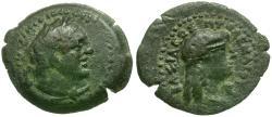 Ancient Coins - Ptolemaic Kings of Egypt. Ptolemy V Epiphanes. Regal Coinage. Kyrenaica Æ Chalkous / Libya